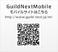 GuildNextMobile